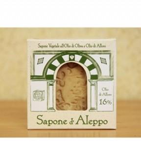Sapone_aleppo_16_TEA